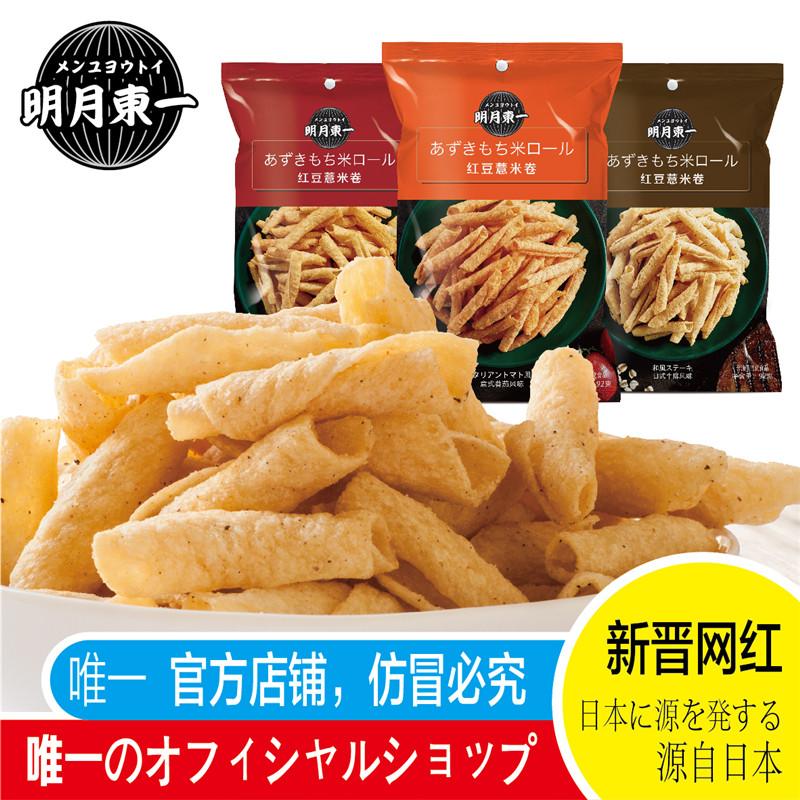 网红零食红豆薏米卷薯条92g*3袋日本风味薯片办公室休闲膨化零食图片