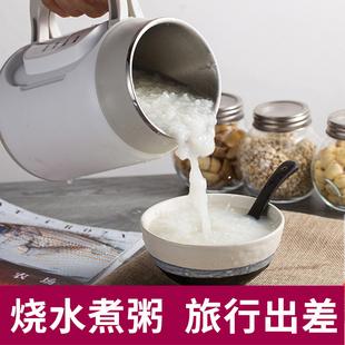 日本山水办公室迷你多功能煮粥壶全自动电热小型旅行便携式 烧水壶