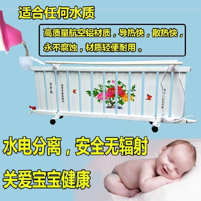 Electric heating water heating blanket. Water heater household water injection universal wheel remote control safe water moving