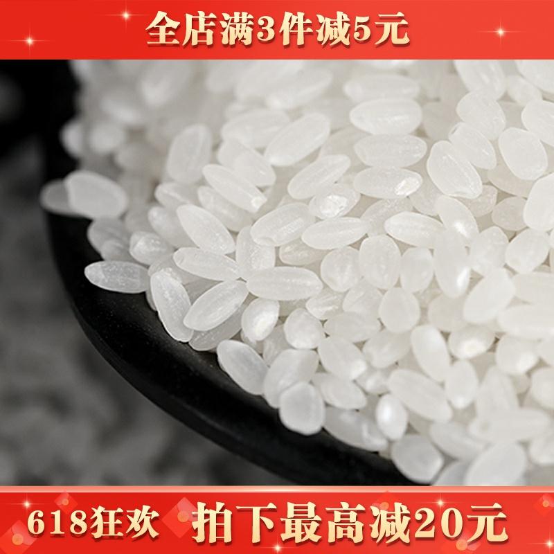 鸭泉大米5kg吉林延边大米10斤装粳米珍珠鸭田稻米寿司米19年新米