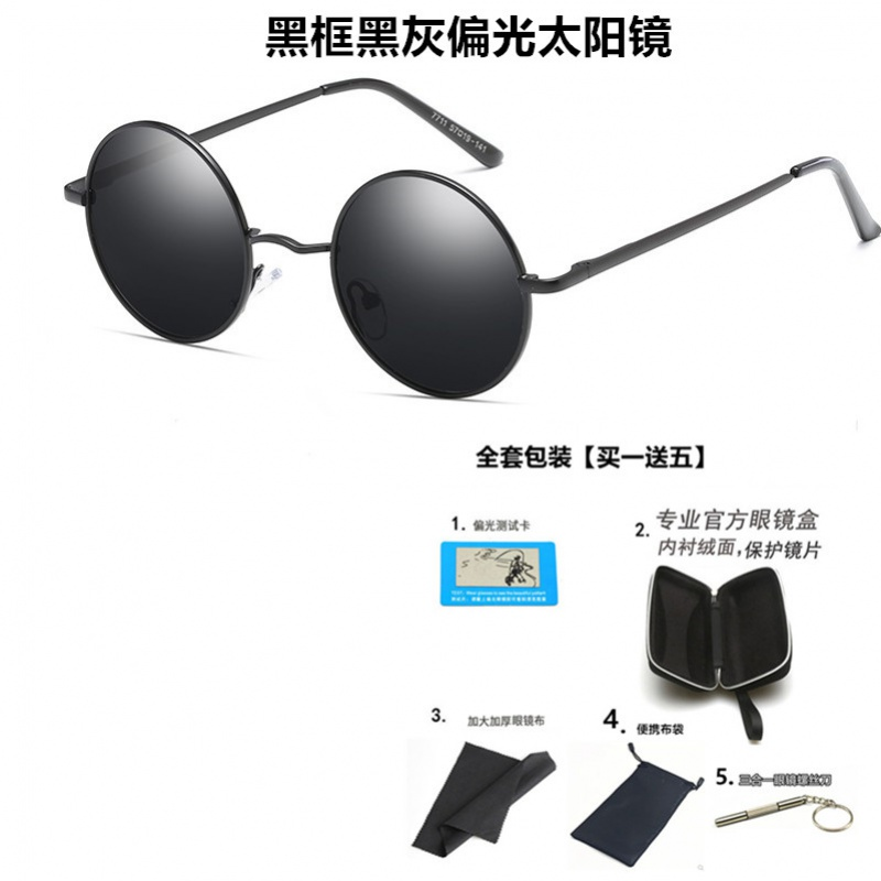 Black Sunglasses female Retro Black round face hot sale Metal polarizer master dark society big frame mirror bar