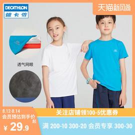 迪卡侬儿童运动t恤春季夏季男女童速干衣圆领短袖透气运动服RUNA图片