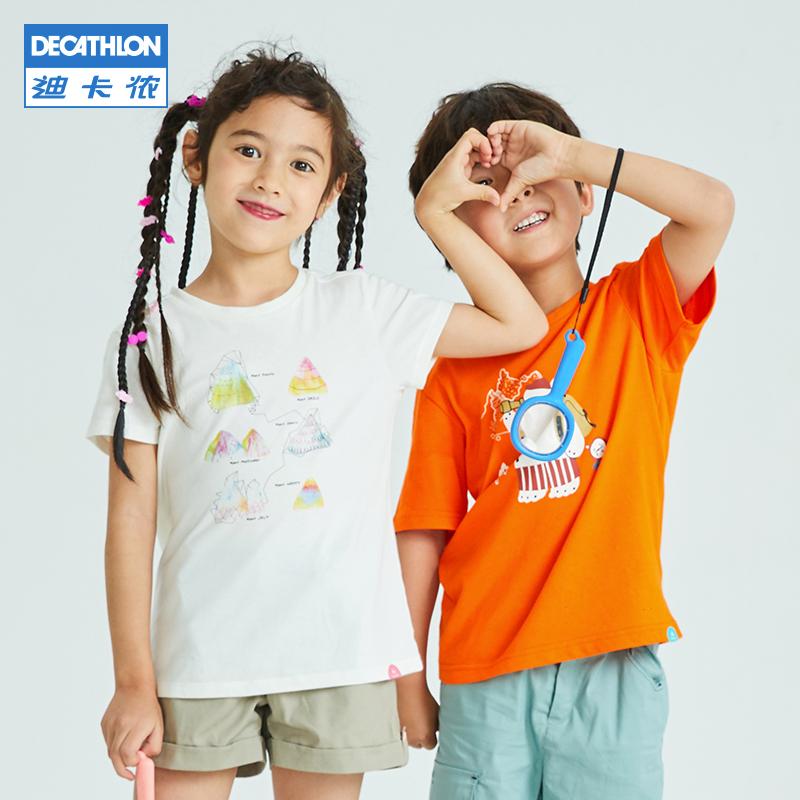 Спортивная одежда для детей Артикул 613380506755