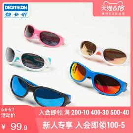 迪卡侬儿童太阳镜男童女宝宝防紫外线时尚潮可爱卡通眼镜墨镜QUOP图片
