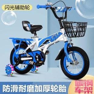 兒童自行車男孩2-3-4-5-6-7-8-9-10歲小孩子腳踏車16寸女寶寶單車