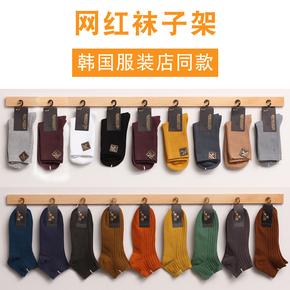 袜子架子展示架韩国实木首饰架小饰品架收纳架上墙挂墙壁挂式货架