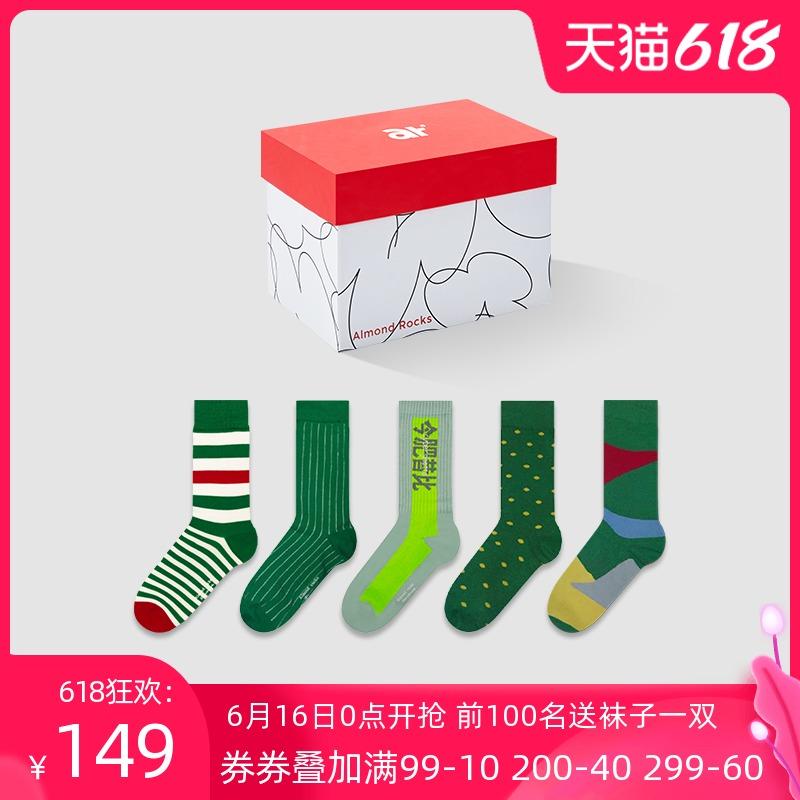 ar 原谅色组合袜子男女情侣中筒袜绿色无废系列长袜送礼礼盒5双装