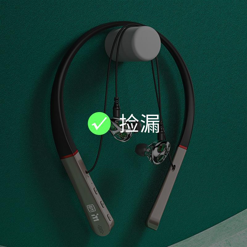 爱奇艺i71-iqd11圈铁颈挂脖式耳机好用吗