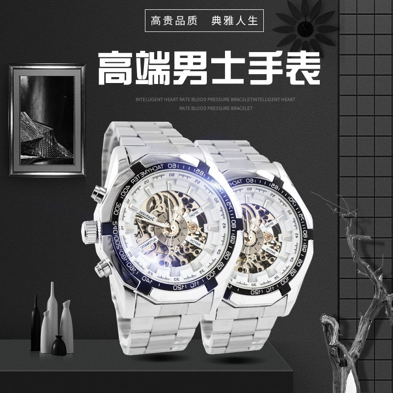 奇迹良品腕表厂价直发全自动镂空机械表男士精品防水复古手表 商