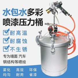 2升5升10升15升压力桶高压锅喷外墙涂料多彩水包水包沙喷枪喷漆桶图片