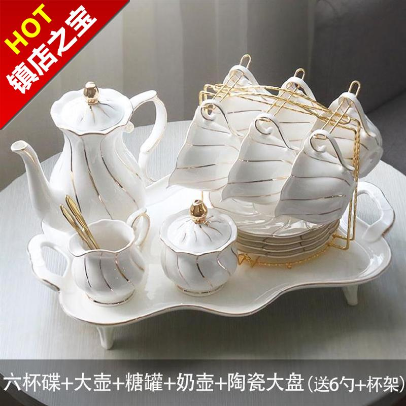 Counter family a utensils set base cup rack lady couple cup living room European coffee cup set cup dish pottery