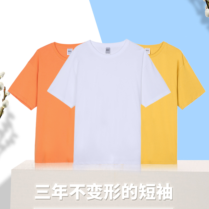[two pieces of 69] 210g t-shirt mens short sleeve Summer Cotton solid color versatile white base coat mens and womens