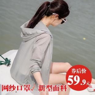 防晒衣女短款防紫外线透气皮肤衣夏季学生百搭防晒服薄外套ins潮