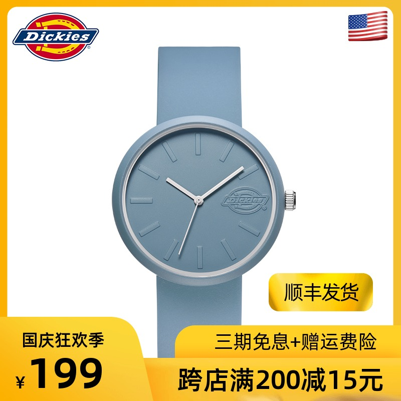 Dickies watch Dickie trend silicone womens neutral fashion pair watch mens Dickies watch cl-111