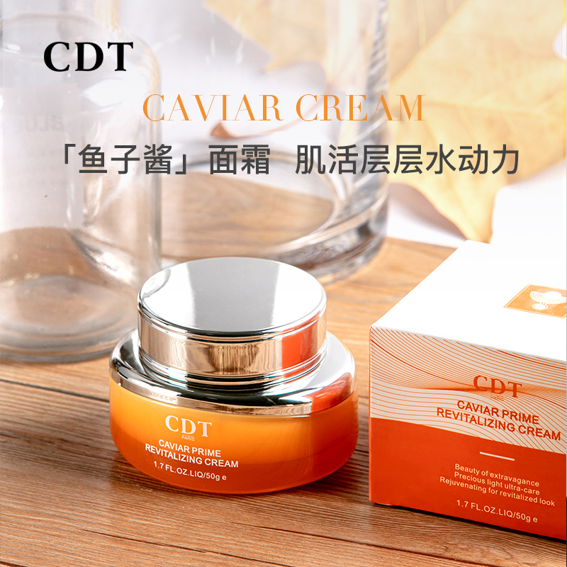 CDT roe fish skin cream