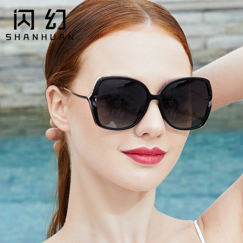 Sunglasses female sunscreen anti ultraviolet round face big face thin Sunglasses female fashion fashion big frame driving polarizing glasses