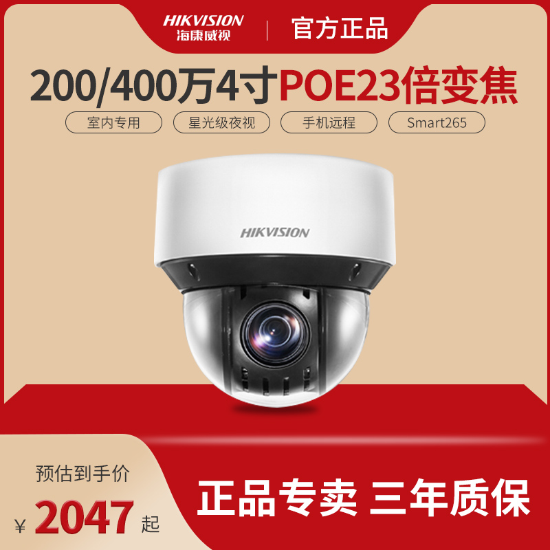 Веб-камеры Артикул 623582273281
