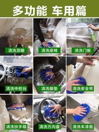 家用洗车玻璃去污汽车内饰清洁.布艺用品去污渍去污剂专用小车