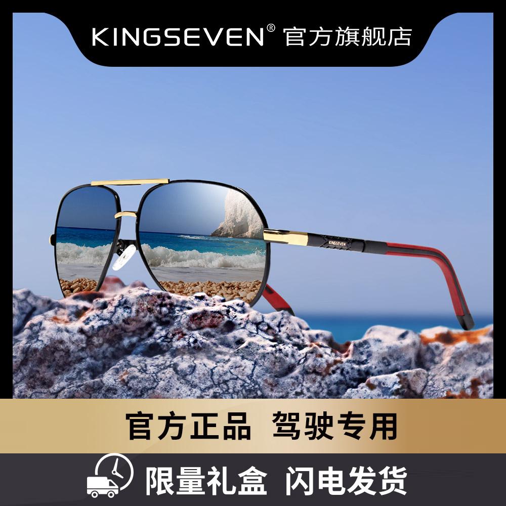 KINGSEVEN墨镜男士开车眼镜变色太阳镜男开车专用日夜两用偏光