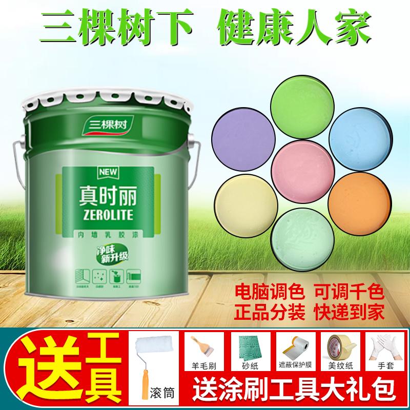 Латексная краска для внутренних стен Артикул 610984899281