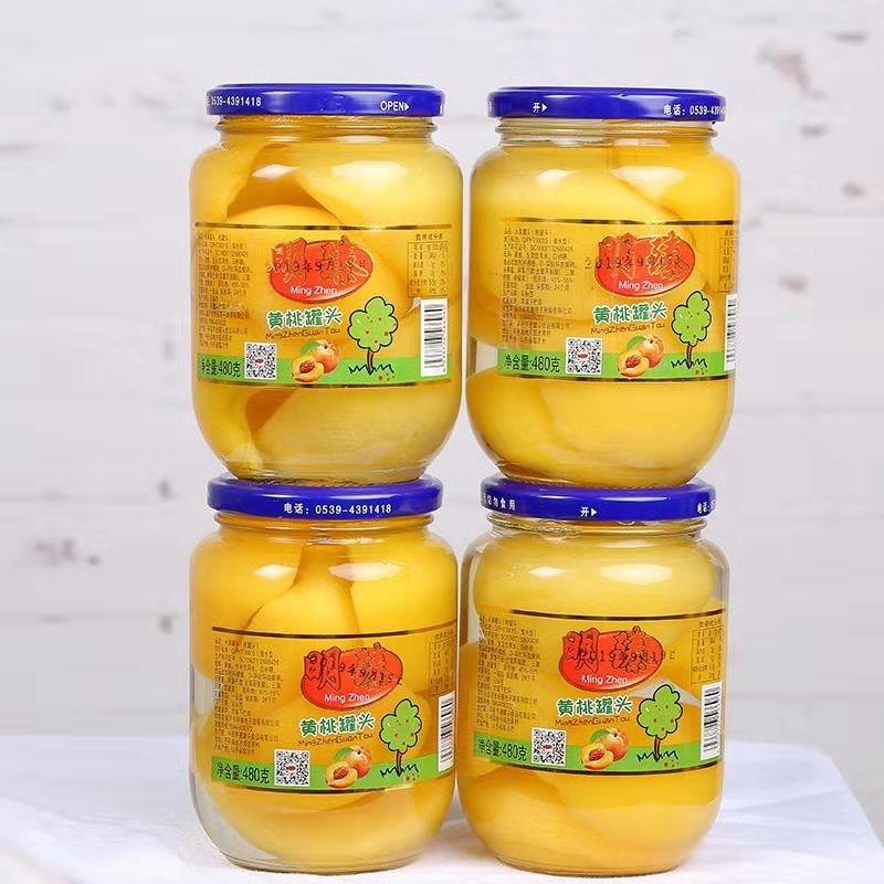 Canned fresh yellow peach fruit 480gx4 canned yellow peach assorted fruit canned pear