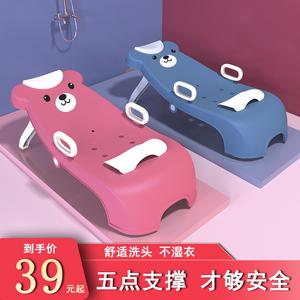 儿童洗头躺椅折叠洗头椅宝宝洗头床洗发神器小孩家用幼婴儿可坐躺