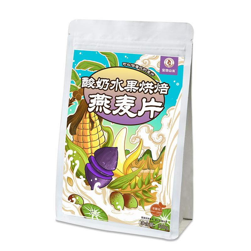 宝地山水果果粒麦片早餐即食酸奶