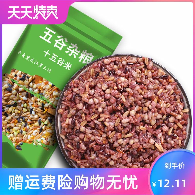 米粗粮五谷杂粮饭组合期营养粥八宝粥米粥十谷米
