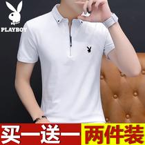 花花公子2件装短袖T恤男夏季潮流纯棉polo衫休闲潮牌立领半袖T恤