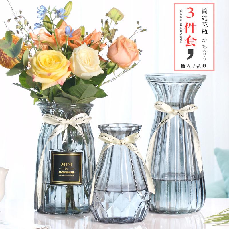 北欧创意玻璃透明插花瓶值得买吗