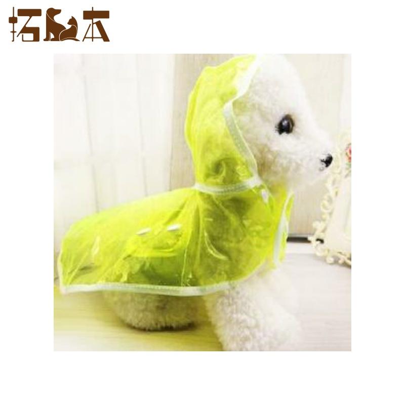 Одежда для собак Артикул 617709460959