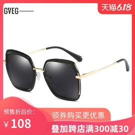 GVEG新款太阳镜女方形大脸眼镜金属浅色尼龙镜片潮墨镜女韩版时尚图片