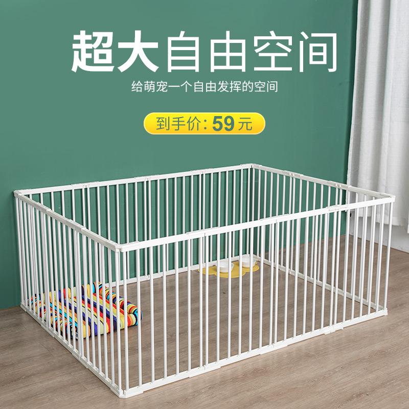 狗笼子猫笼大中小型犬家用宠物狗狗围栏栅栏室内隔离门栏铁笼图片