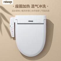 rattansen智能马桶盖全自动家用电动即热式冲洗器带烘干坐便盖板
