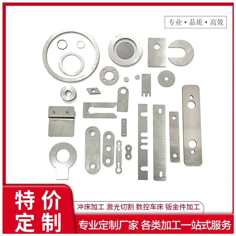 Листы стальные Артикул 618689529824