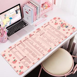 纪小智!快捷键桌垫超大号鼠标垫