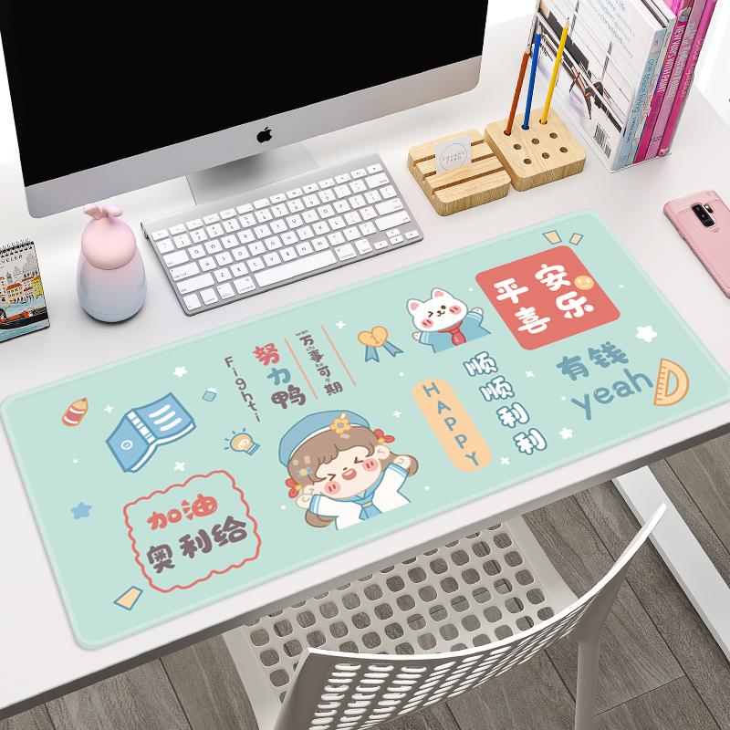 INS鼠标垫超大女生桌垫写字键盘电脑个性创意办公少女心卡通 软垫