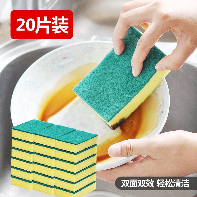 清洁海绵擦魔力擦家用加厚百洁布厨房用品强力去污刷锅洗碗布