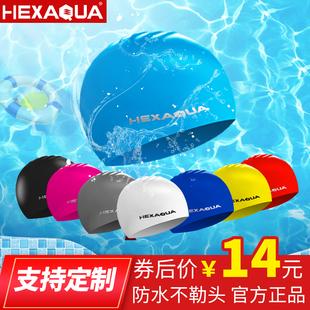 好水快专业长发防水硅胶泳帽弹力贴合男女不勒头定制LOGO游泳帽子价格