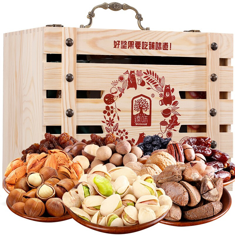 Zhenwei nuts dried fruit gift box daily nuts fried snack food gift bag raw materials imported