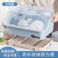厨房防尘塑料带盖沥水架收纳箱碗柜