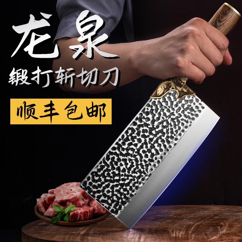 龙泉菜刀套装家用切菜刀厨师专用刀具厨房快锋利砍骨刀锻打切片刀