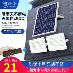 太阳能户外灯庭院家用新农村室内照明防水超亮感应一拖二LED路灯价格