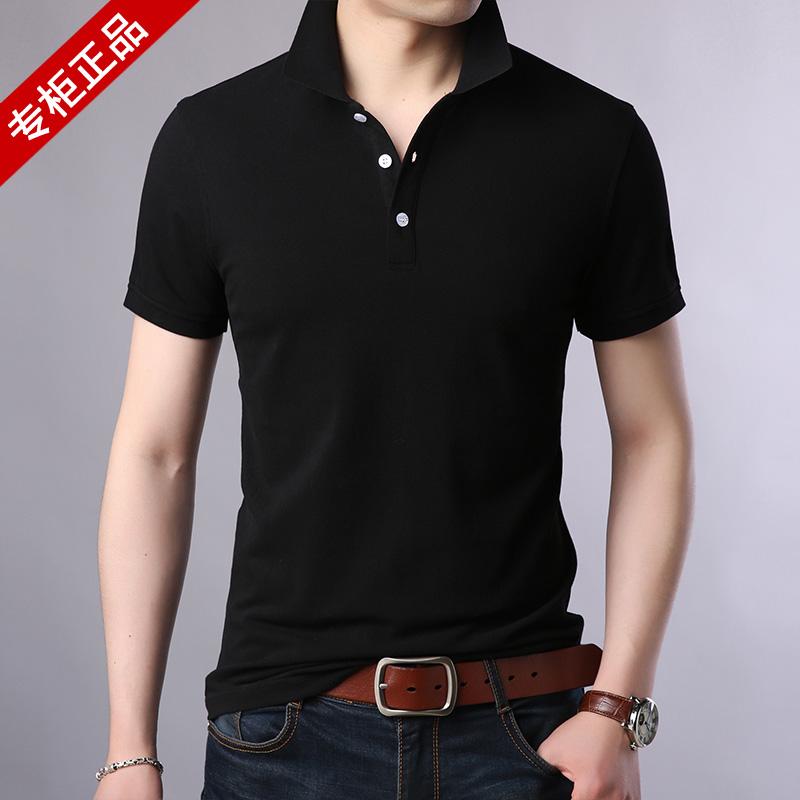 2020新款短袖t恤男士夏季纯棉休闲体恤Polo衫男半袖翻领上衣服