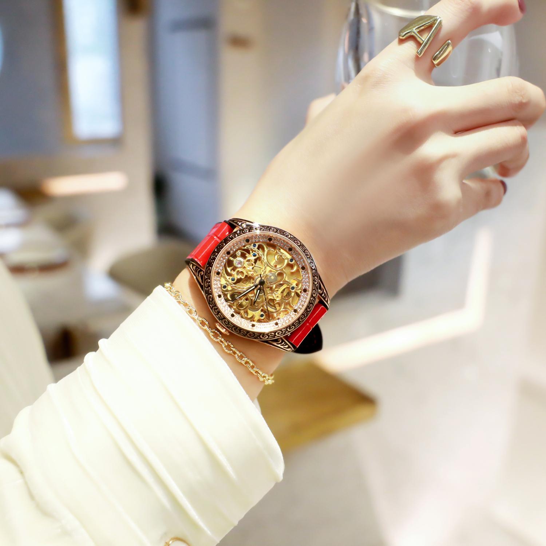 Наручные часы Артикул 630936086395