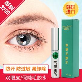 纽蔻妍华假睫毛胶水防过敏强粘自然持久防水新手速干透明双眼皮胶