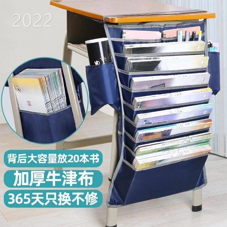 2022. The side table is hung with a large book bag, and the high-capacity hanging bag creates the meaning of putting the desk on the side of the middle table B and hanging it on the top of the sub