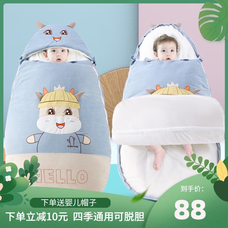 婴儿睡袋夏季薄款春秋四季通用新生儿童防惊跳宝宝防踢被神器纯棉