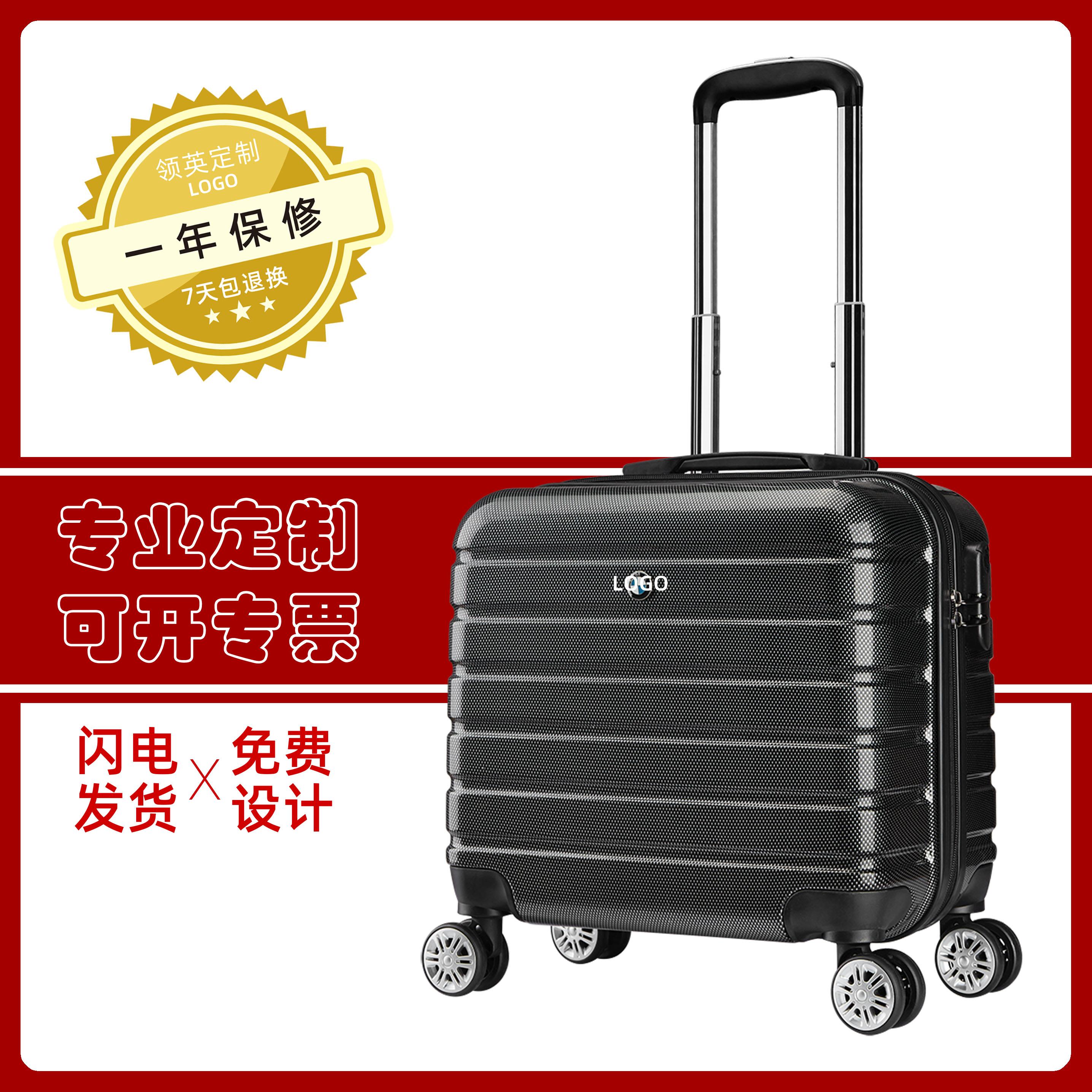 行李箱16寸小箱宝马奔驰4S店热卖旅行礼品登机便携男万向轮箱包邮