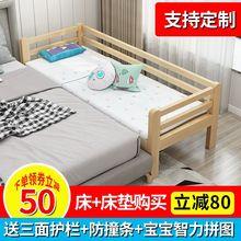 实木宝宝儿童床带护栏枕边婴儿床拼接大床加宽男孩女孩bb小单人床